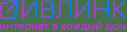 ИвЛинк — Оптический интернет в частный дом г. Иваново по технологии GPON